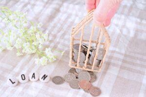 住宅ローン支払い厳しい・辛い・払えない・滞納