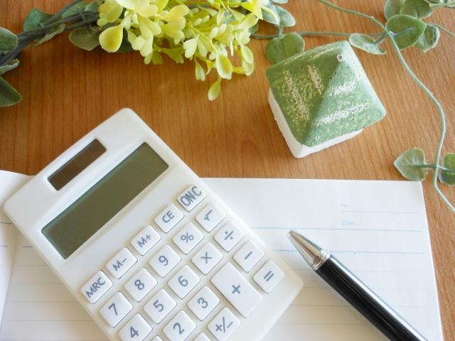 住宅ローンの借り換えで返済額は削減できる?メリットとだけじゃない!デメリットとは?