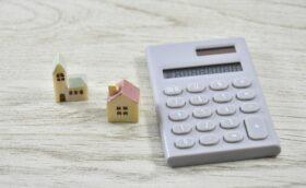 住宅ローンの繰上げ返済を検討している方にそのメリットについてご紹介します
