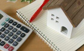 住宅ローンの返済が厳しくなってきた方へ!対処法をご紹介します