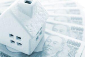 住宅ローンの借り換えを検討している方必見!そのメリットについて紹介します