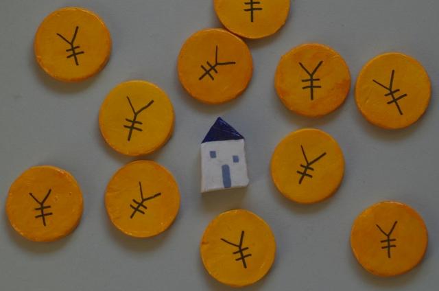 住宅ローンの借り換えをお考えの方へそのタイミングをご紹介します